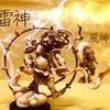 掌で楽しむ仏教美術 雷神と風神(像牙風)No.1