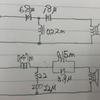 Technics SB-F1MK2 ④