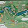 ミモザ・ガーデンの日記 高雄歩き