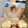 ファミリマート シュガーリングドーナツ  食べてみた感想