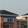 「佐賀県」に行ってきました