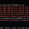 Dockerfileで「Ignoring https://dl-cdn.alpinelinux.org/alpine/v3.13/community: temporary error」エラー