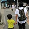 小学1年生と行く東京メトロ縦断の旅