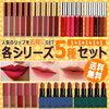 BBIA/BOSSシリーズ5色レビュー