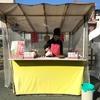 岐阜県観光大使のグルメ情報~朝ごはんは、たこ焼き~