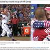 MLBオールスターを堪能。