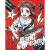 BanG Dream!(バンドリ!)2話感想 ラブライブサンシャインと比較され、はやくも微妙な評価・・