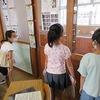 3年生:授業参観のリハーサル③