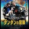 「タンタンの冒険 ユニコーン号の秘密」 2011