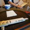 【博多】新三浦 博多本店 水炊きの名店で、創業以来100年以上継ぎ足されるスープを堪能
