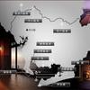 オトクに愛知県を楽しめる! 名鉄観光のプラン「でんしゃ旅」