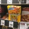【コンセプト】ちょい食べカレーが新市場を創出する