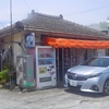 [19/05/25]「食堂守礼」で「やきうどん」 500円 #LocalGuides