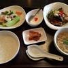 『かゆ うま』はおかわり自由です ∴ 中華料理 酔夢瓠堂