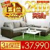 座面が広く、ゆったりとしたソファを購入できるお店。【通販】