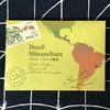 【214】ブラジル ミナミハラ農園