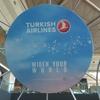 特典航空券で夏休み3 ターキッシュのラウンジイスタンブールとパリへのフライト