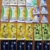☆お買い物レビュー☆訳あり 仙台名物 笹かまぼこ