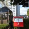 【特殊ポスト】八戸市庁前・郵トピア記念ポスト(撤去)