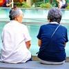 定年退職後の疑問、介護に本当にかかる費用はいくら