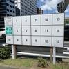 混迷の横浜市長選挙 こうなったら道志村合併か!