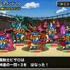 level.790【黒い霧】第130回闘技場ランキングバトル5日目