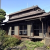 川口の建築 5 母子・父子福祉センター(旧鋳物問屋鍋平別邸)