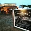 ダージリン急行@逗子海岸映画祭 空と海に包まれながら映画!
