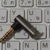 カイン(Cayin)の4.4mm→2.5mm変換アダプターPH-4Xを買ったのでレビュー