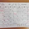 9月のclass schedule です