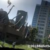 【結果速報】平成30年度全日本バレエ・コンクールin東京