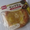 モンブランケーキデニッシュ(PASCO・敷島製パン)を食べました~【ゆる食レビュー11】