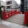 高知、はりまや橋へ観光…過去20140921‐22