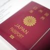 【UK Tire4 (General) Student/dependant Visa】イギリス学生・配偶者ビザ申請時のまとめ〜手順、必要書類など〜