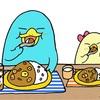 本日のイラスト【さあ一緒に食べよか】