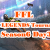 FFL APEX LEGENDS Tournaments Season6 Day3 結果速報&まとめ