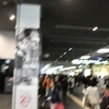 京都駅の混雑状況(2017年04月02日)