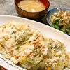 鮭レタスチャーハン(中国妻料理)