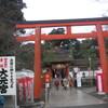 節分会その2・吉田神社