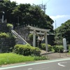 漂着した御神体が漁師を見守る 長井の熊野神社(横須賀市)