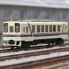 【鉄コレ】ひたちなか海浜鉄道 キハ3710形