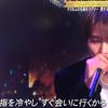 【動画】ジェジュンがCDTVクリスマス音楽祭2018に出演!
