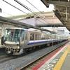 1.5.7 英語放送スクリプト編: JR西日本・関空/紀州路快速