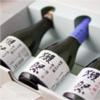 【おすすめのプレゼント】父の日・誕生日・お酒(獺祭)の飲み比べセット180ml×3本