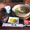 カジュアルレストラン「鶴亀」のサービスランチの「肉うどんランチ」
