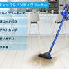 吸引力があってコスパ最高と人気 elezon 掃除機 サイクロン 17000Pa 600W 軽量 E600