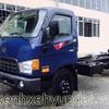 Đại lý bán xe Hyundai 8,5 tấn HD120S Đô Thành tải trọng cao