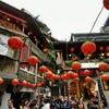 台湾で1番有名な観光地(九份)