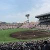 阪神甲子園球場~聖地~