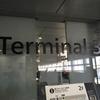 成田空港第3ターミナルからLCCに乗る ~電車のアクセスとターミナル間移動